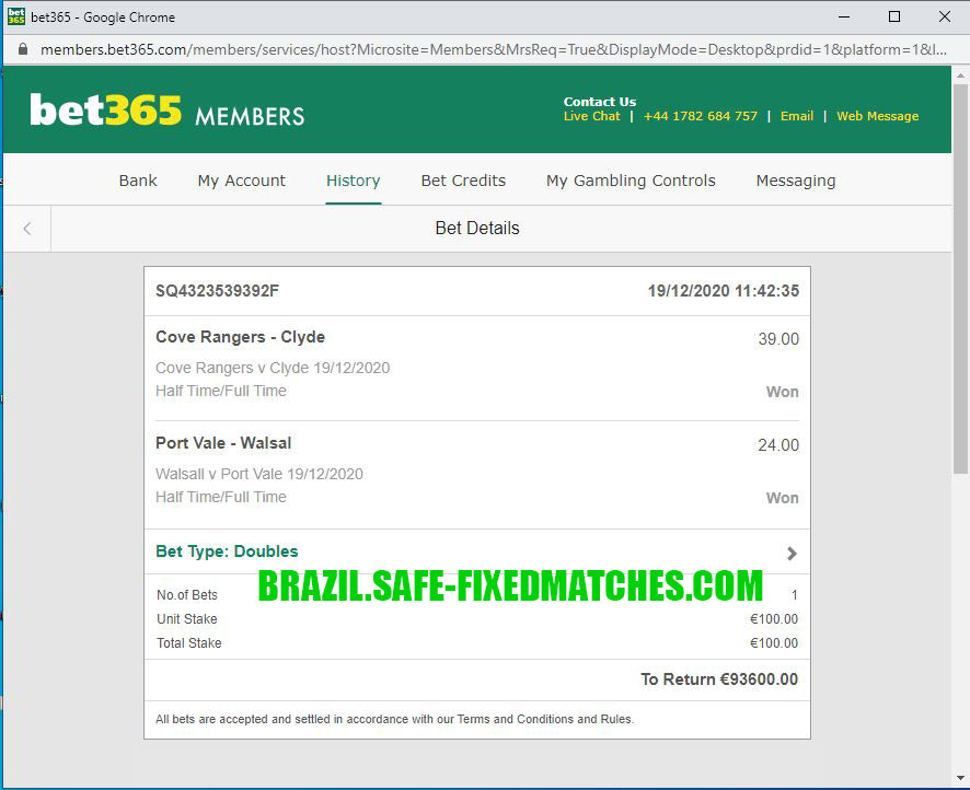 England Fixed Match Tip